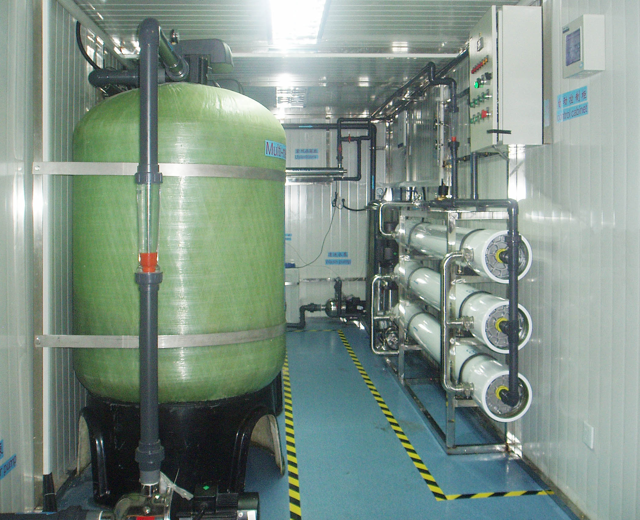 医药生物反渗透纯水设备